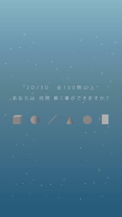 謎解き TO SOLVE A MYSTERYのスクリーンショット_5