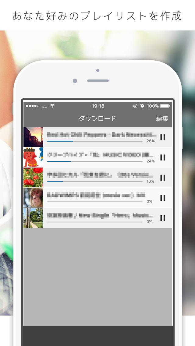 音楽缶-音楽オフラインプレイヤーのスクリーンショット_2