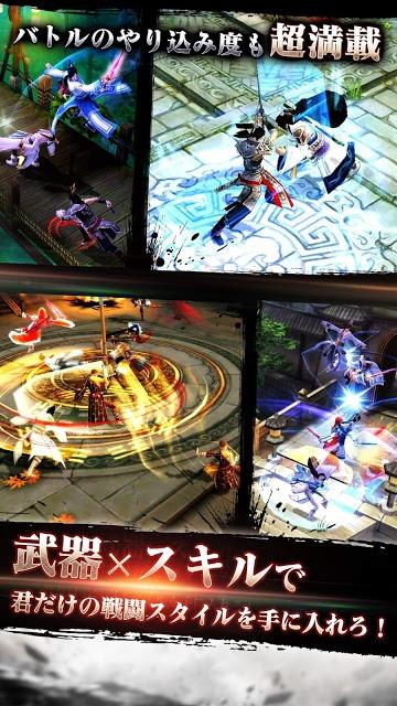 九陰 -Age of Wushu-のスクリーンショット_2
