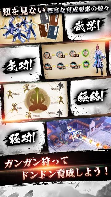 九陰 -Age of Wushu-のスクリーンショット_3