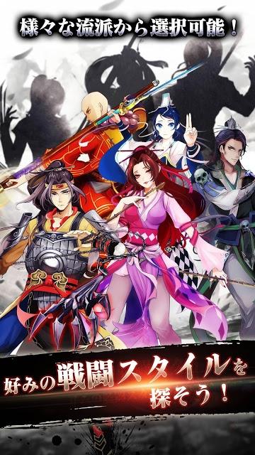 九陰 -Age of Wushu-のスクリーンショット_4