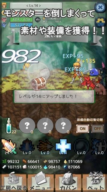 レガシーコスト -やりこみ系放置RPG-のスクリーンショット_2