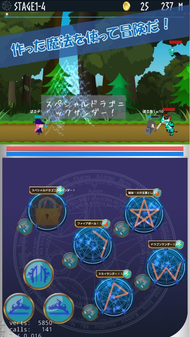 マジックメーカー〜君の魔法とドラゴンの少女〜 オリジナル魔法を作って戦うアクションゲームのスクリーンショット_2
