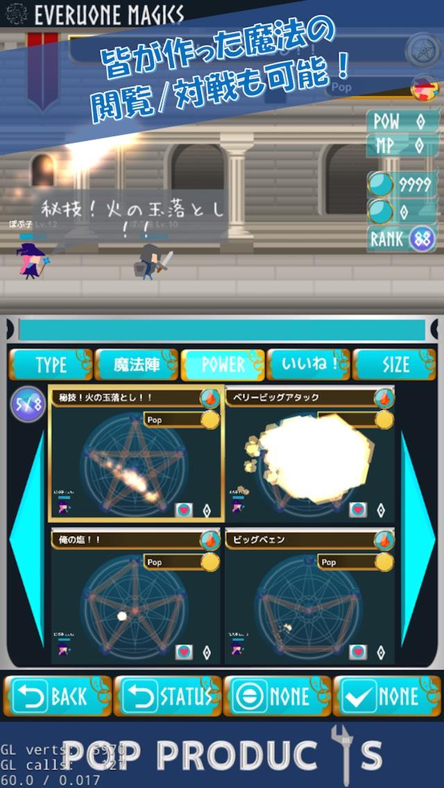マジックメーカー〜君の魔法とドラゴンの少女〜 オリジナル魔法を作って戦うアクションゲームのスクリーンショット_3