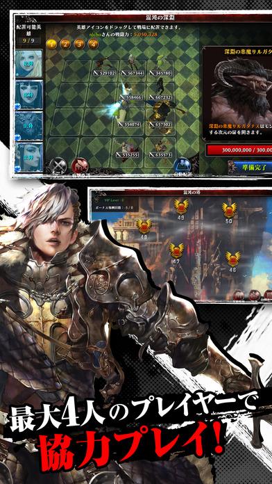 クロスレギオン:ラストフューチャーのスクリーンショット_4