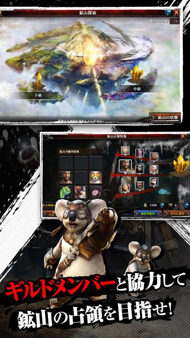 クロスレギオン:ラストフューチャーのスクリーンショット_5