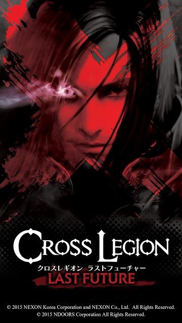 クロスレギオン:ラストフューチャーのスクリーンショット_1