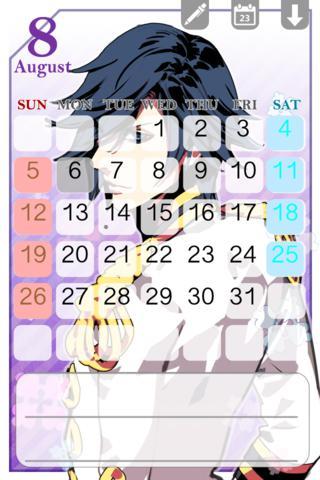 特典カレンダーUPDのスクリーンショット_2