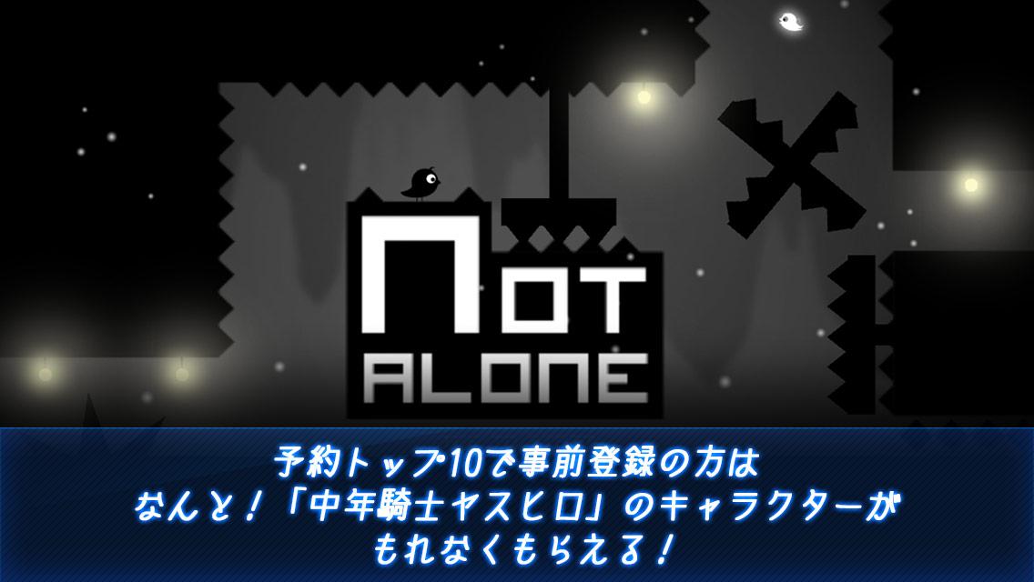 ノットアローン-ひトリぼっちじゃない-のスクリーンショット_5