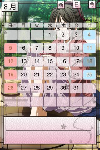 特典カレンダーHKOKのスクリーンショット_1