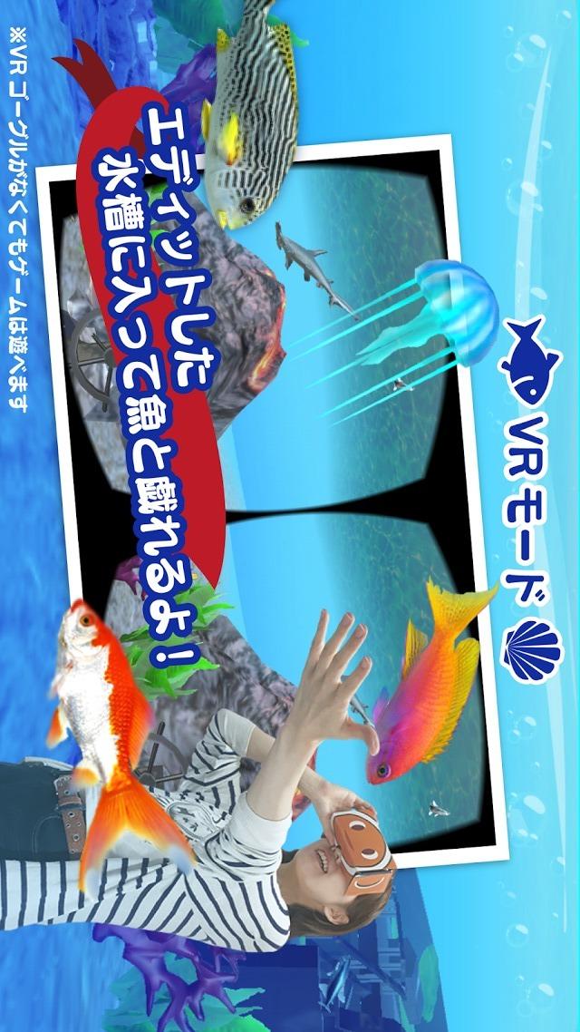 まったり癒し系無料アプリ - MyAquarium3D -のスクリーンショット_4