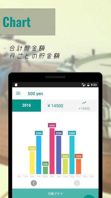 500円貯金 -Coin Bank 500 yen-のスクリーンショット_5