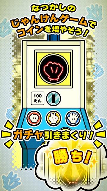 昭和あるある ~心にしみる昭和シリーズ外伝~のスクリーンショット_3
