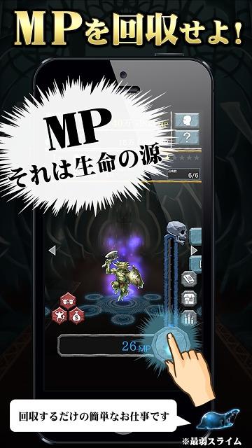 召喚AKUMA/悪魔合体召喚〜育成シミュレーションRPGのスクリーンショット_4