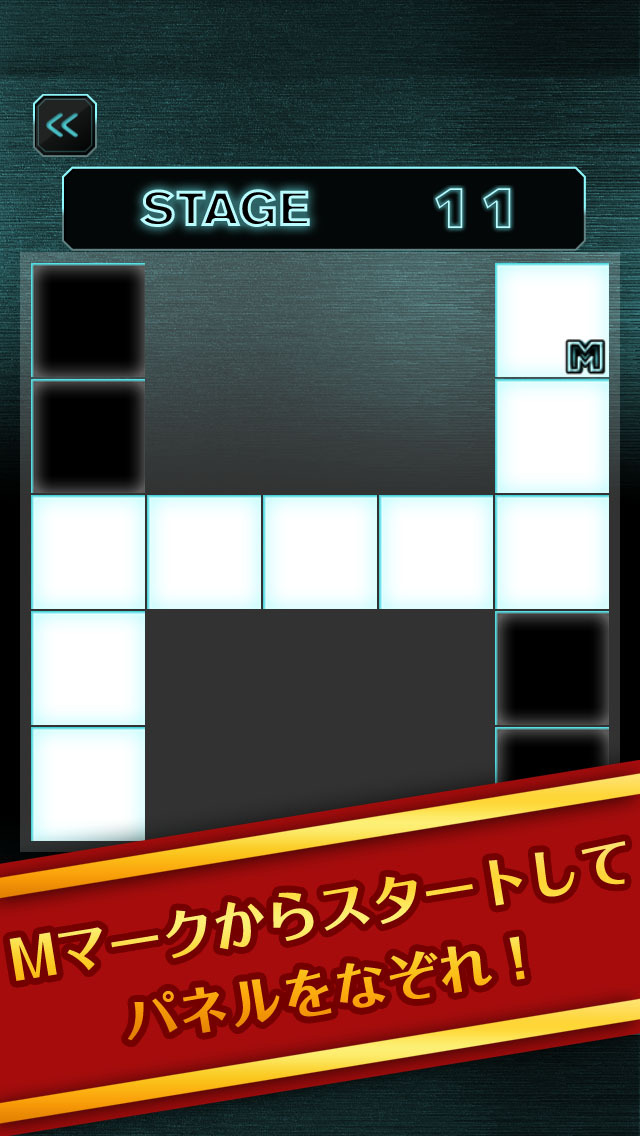 Monochrome 〜モノクローム 全て黒に染めろ!〜のスクリーンショット_1