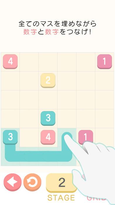 つなげるパズル!ひとふで書き!のスクリーンショット_1
