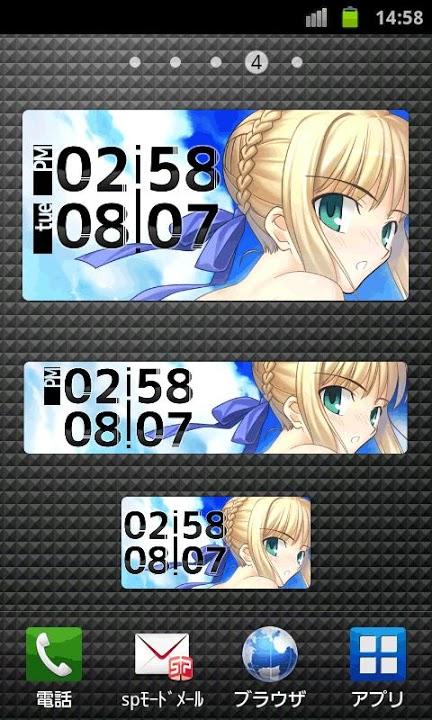 Fate/stay nightセイバー時計ウィジェットのスクリーンショット_2