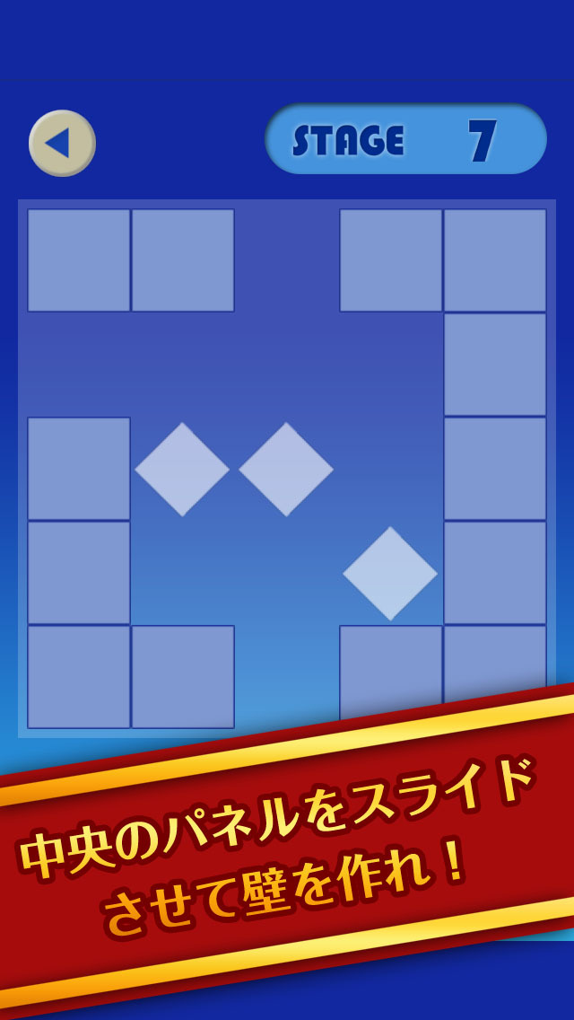 Moveのスクリーンショット_1