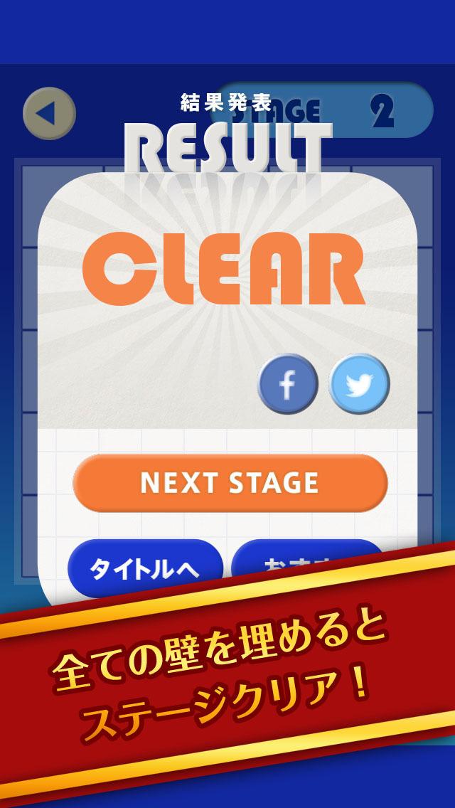 Moveのスクリーンショット_2