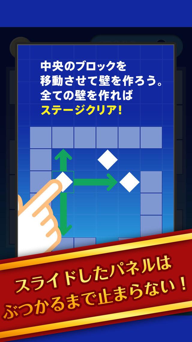 Moveのスクリーンショット_4