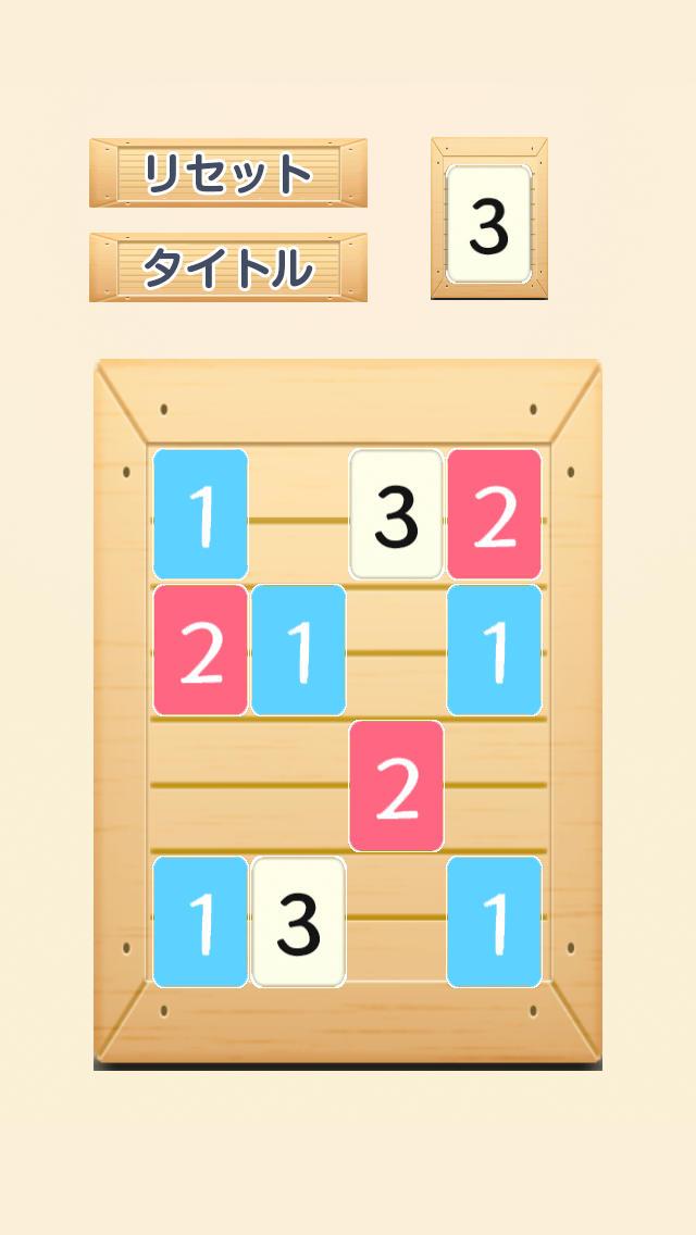 1536~クリア無理w激ムズパズルゲーム~のスクリーンショット_2