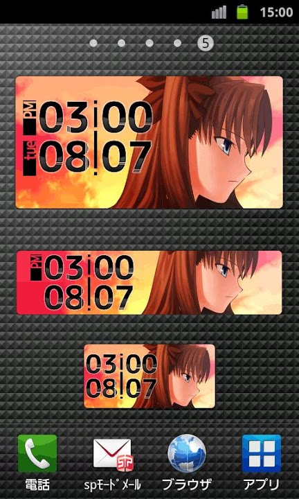 Fate/stay night凛時計ウィジェットのスクリーンショット_2