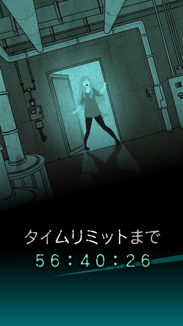 犯人は僕です。~露天風呂編~のスクリーンショット_5