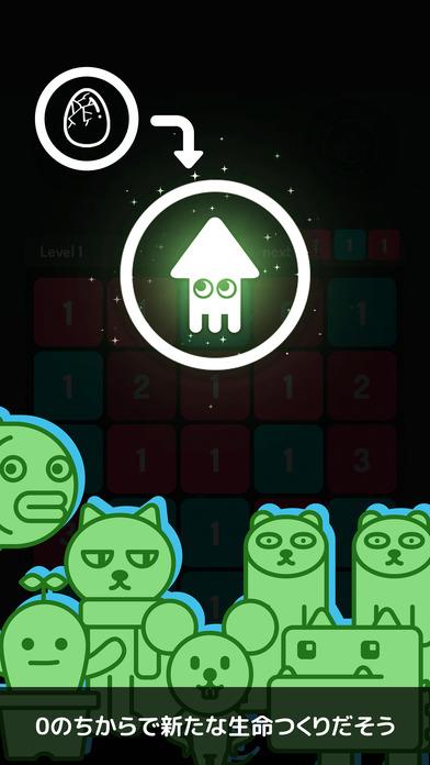 ±0 : 算術魔法パズルのスクリーンショット_3