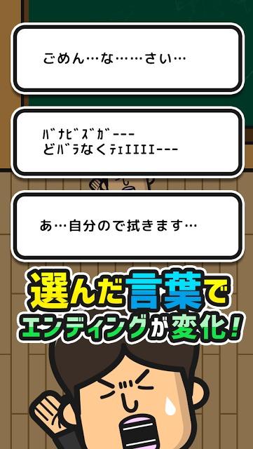謝罪会見のスクリーンショット_3