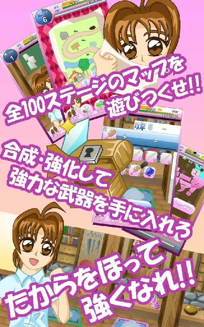アクションパズルRPGメアリーの3Dたからほりのスクリーンショット_2