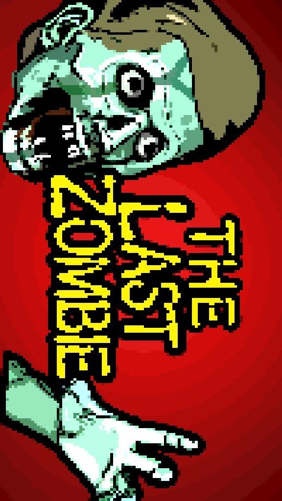 ラストゾンビ【死にゲー】2Dアクションゲームのスクリーンショット_1