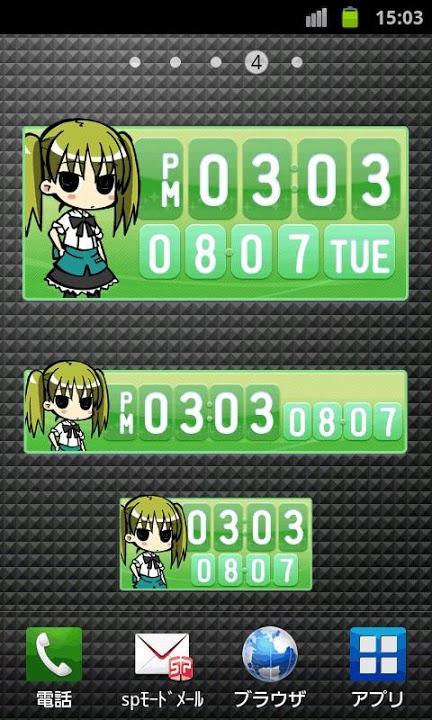 まほうつかいの箱千鍵時計ウィジェットのスクリーンショット_1