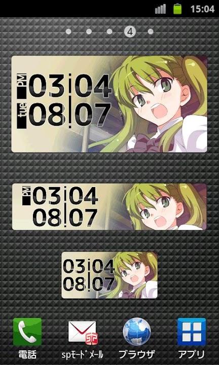 まほうつかいの箱千鍵時計ウィジェットのスクリーンショット_2