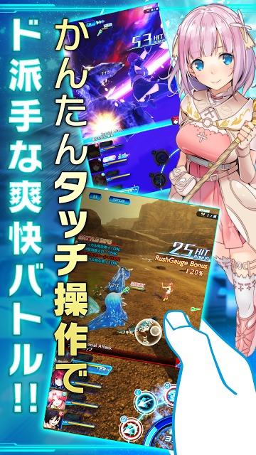 STAR OCEAN -anamnesis-のスクリーンショット_2
