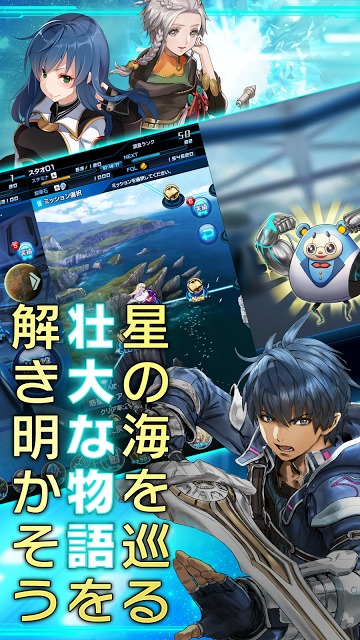 STAR OCEAN -anamnesis-のスクリーンショット_4