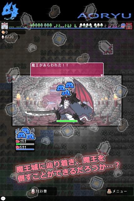 レベル上げ!のスクリーンショット_3