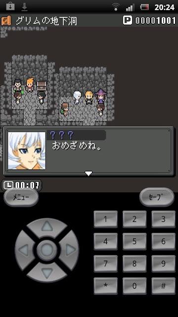 ロストファンタジア2プロローグのスクリーンショット_3