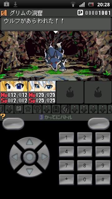 ロストファンタジア2プロローグのスクリーンショット_5