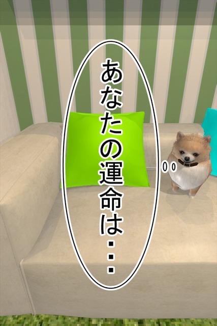 脱出ゲーム Wonder Room 3 -ワンダールーム3-のスクリーンショット_5