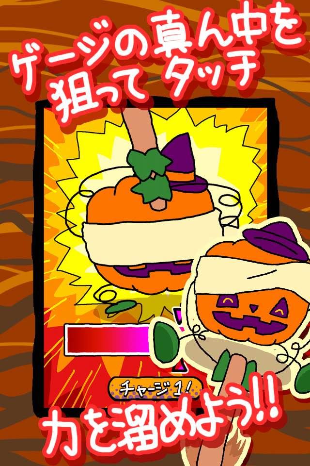 ハロウィン かぼちゃ割りまくりのスクリーンショット_3
