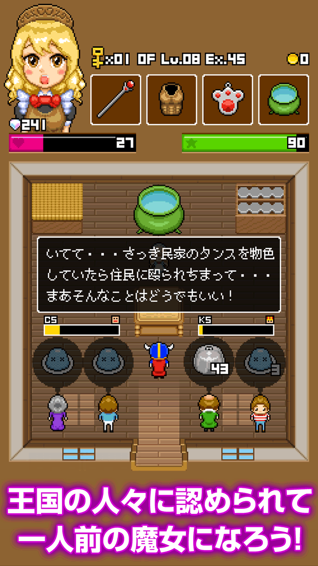 魔女のダンジョン釜飯のスクリーンショット_4