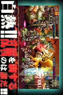 ダークセイント ~新感覚カード&ディフェンスゲーム Dark Saint~のスクリーンショット_3