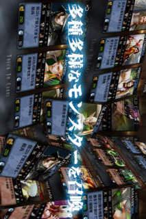 ダークセイント ~新感覚カード&ディフェンスゲーム Dark Saint~のスクリーンショット_5