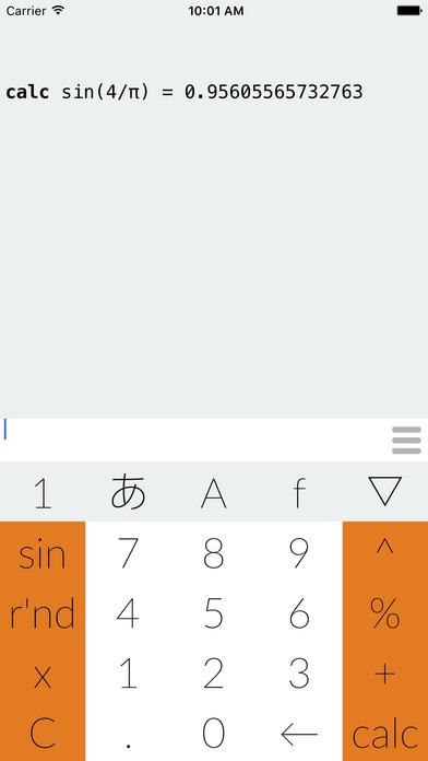ノート電卓-関数定義を保存して再利用のスクリーンショット_1