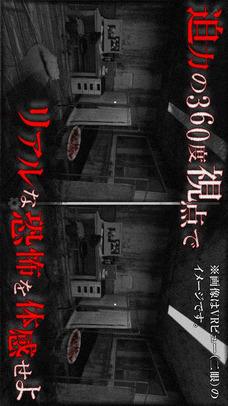 【VR版】改・恐怖!廃病院からの脱出:無影灯のスクリーンショット_2