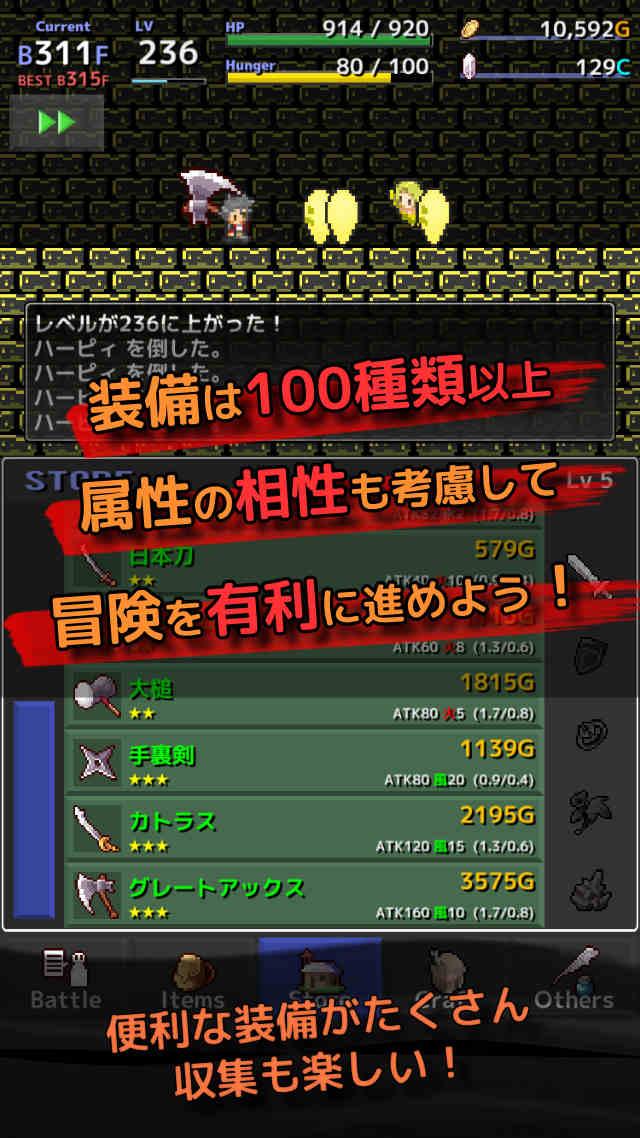 QuickCrawlerのスクリーンショット_4