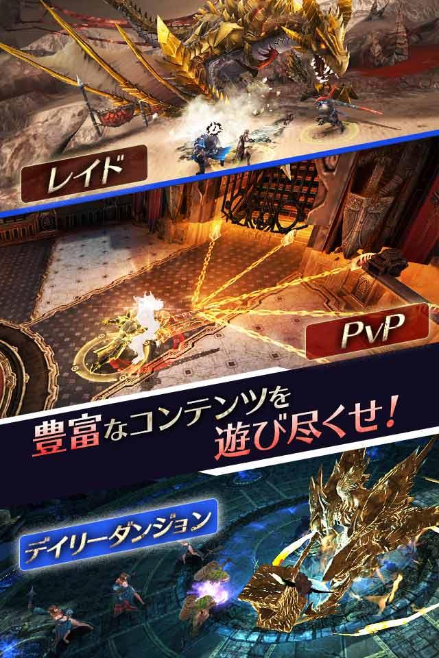 デビリアン 【ダークヒーローRPG】のスクリーンショット_4