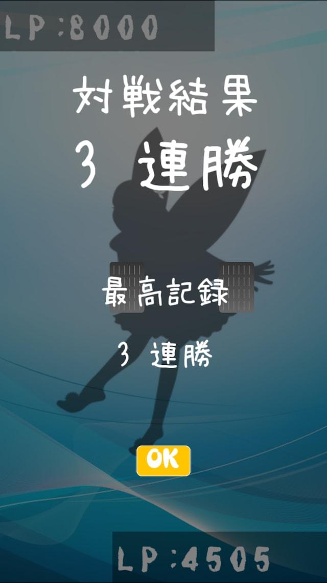 カードシューター〜カード合わせ&シューティングゲーム〜のスクリーンショット_5