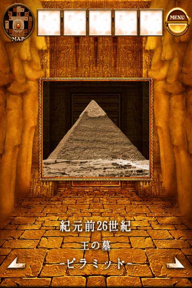 脱出ゲーム ピラミッドからの脱出のスクリーンショット_2