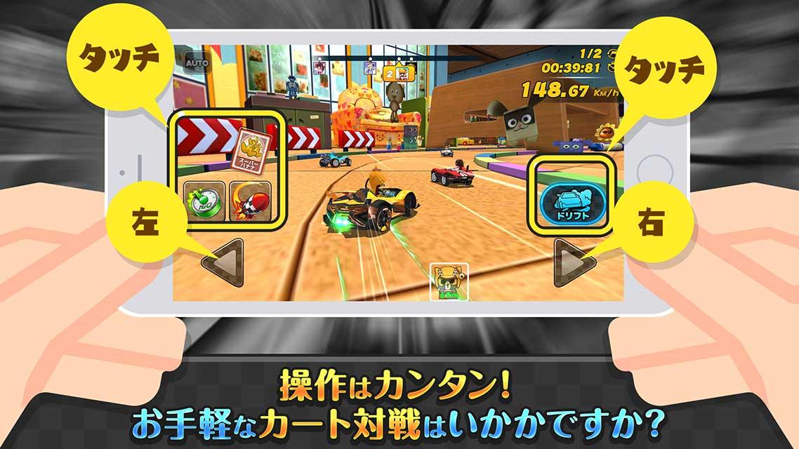 カートバトル(Kart Battle)のスクリーンショット_2